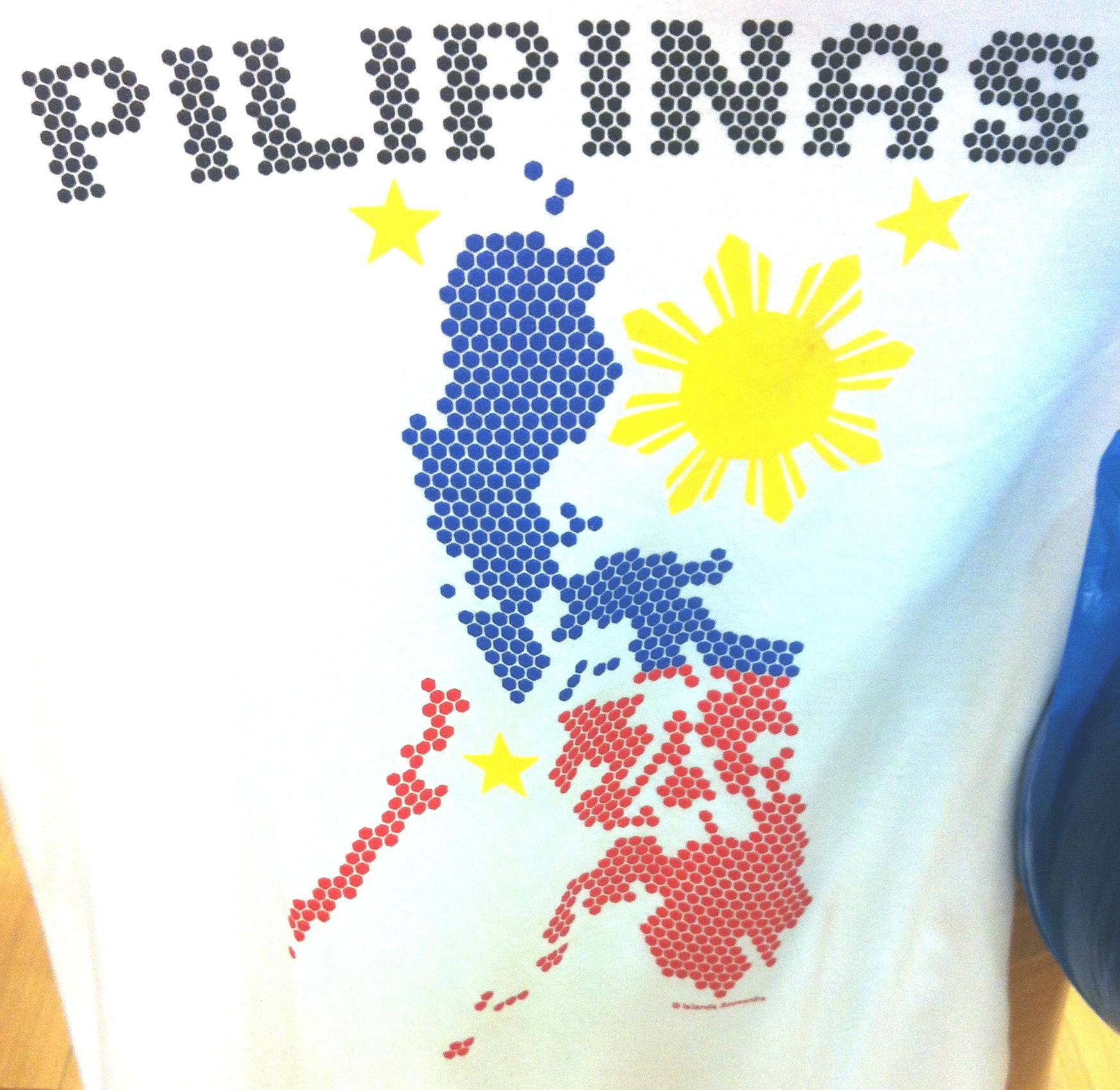 フィリピンの国名と由来イメージ
