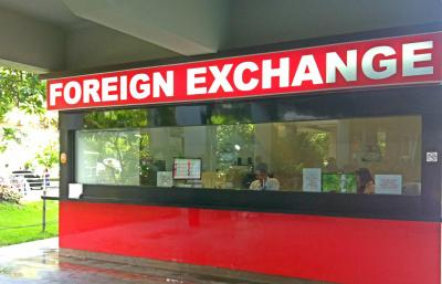 Exchange_Airport.JPG