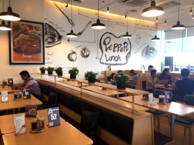 Pepper_Inside.JPG