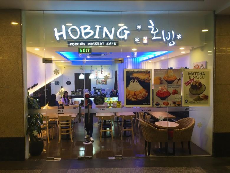 hobing1.jpg