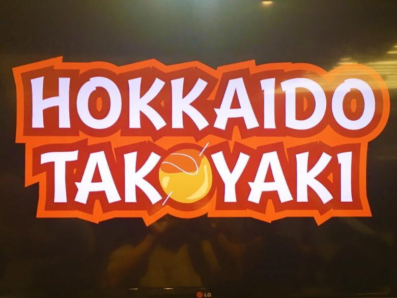 hokkaidotakoyaki2.jpg