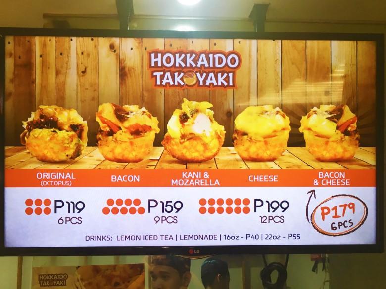 hokkaidotakoyaki4.jpg