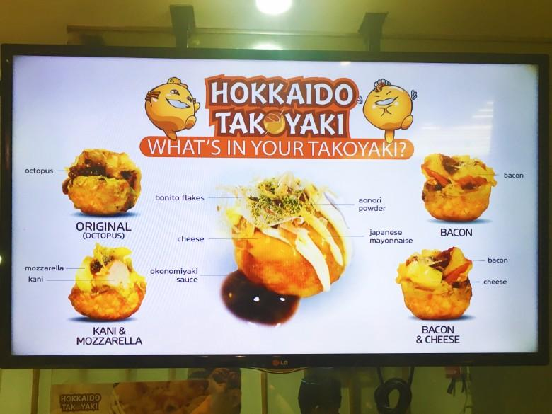 hokkaidotakoyaki5.jpg
