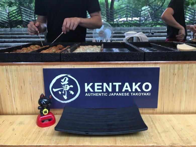 kentako3.jpg