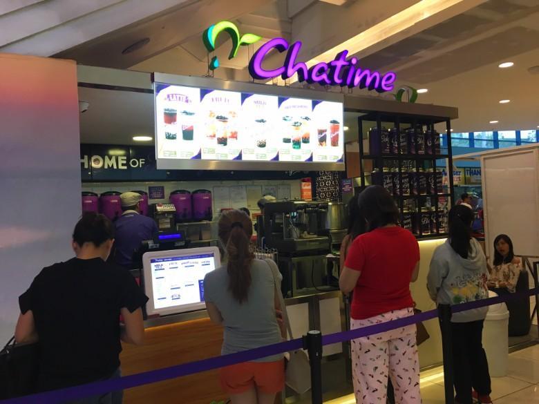 chatime2.jpg