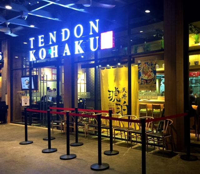 Tendon_Outside.JPG