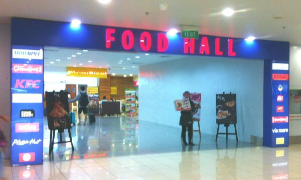 Food Hall terminal 3.jpg