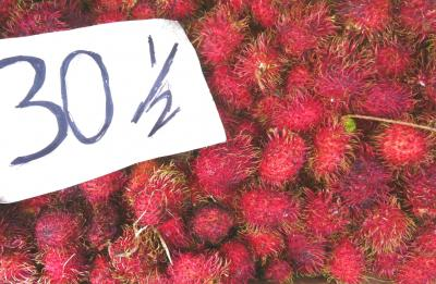 Fruit_Rambutan.jpg