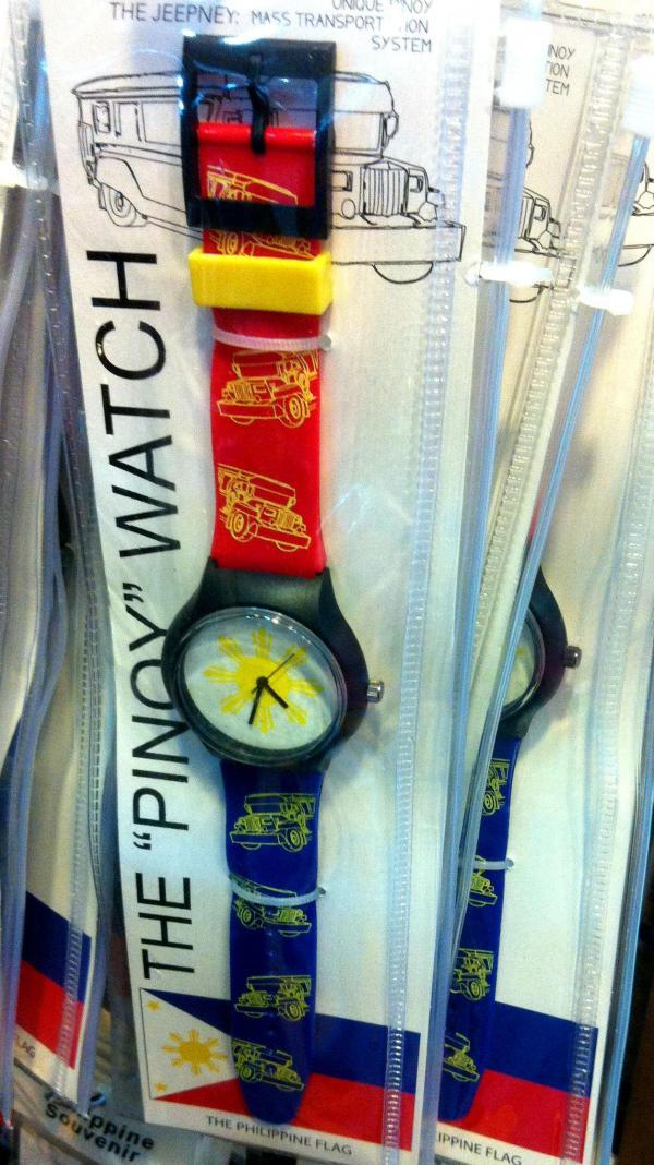 philippine watch.jpg