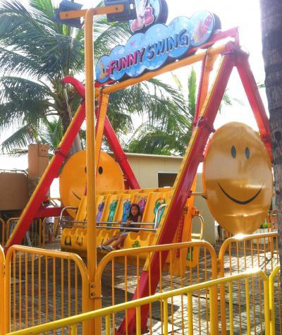 Amusement Park6.JPG