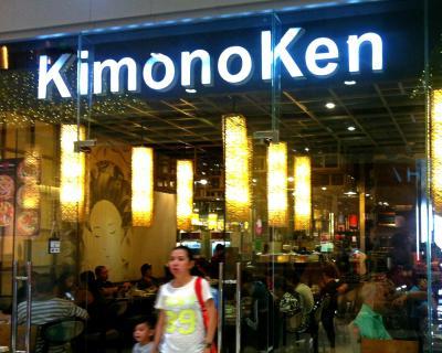 Kimonoken Outside.JPG