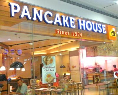 PancakeHouseOutside.jpg