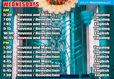 BaclaranChurch_Schedule.png