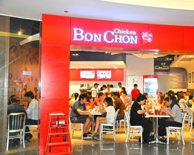 Bonchon_Outside.jpg