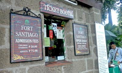 FortSantiago_Entrance.jpg