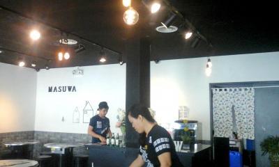 Masuwa_Inside.jpg