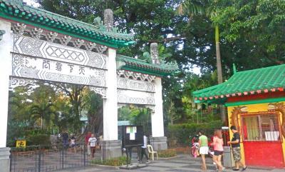 Rizal_Chinese.jpg