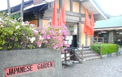 Rizal_Japanese.jpg