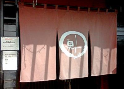 Kuroda_Outside.jpg