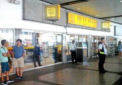 Terminal1_DutyFree.jpg