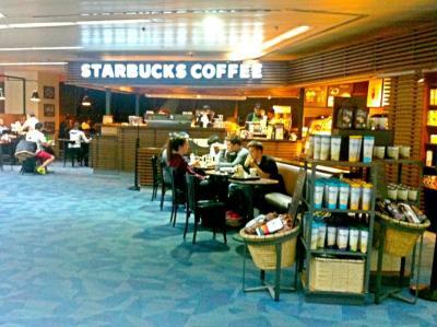 Terminal1_Starbacks.JPG