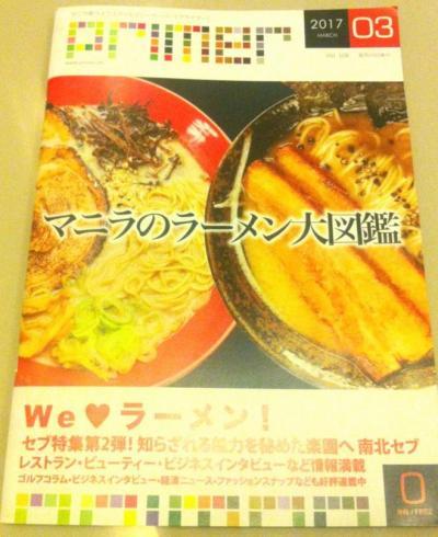 KenjiTei_Primer.jpg
