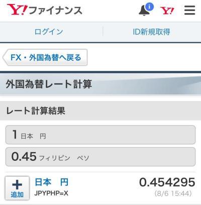 Exchange_JPY.jpg