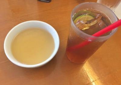 Giligans_Soup.JPG