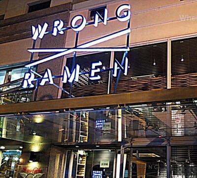 Wrong_Outside.JPG