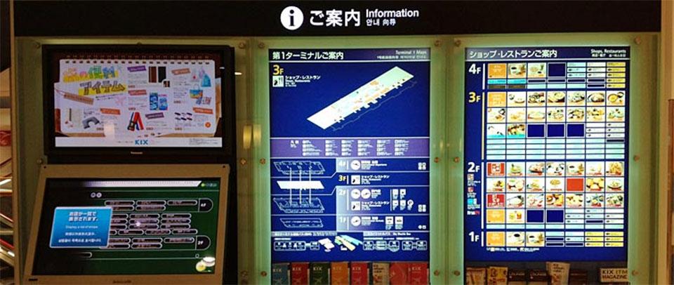関西空港ショップの画像