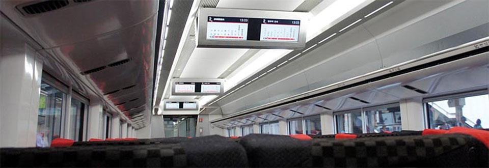 成田空港アクセス情報 成田スカイアクセス線の画像