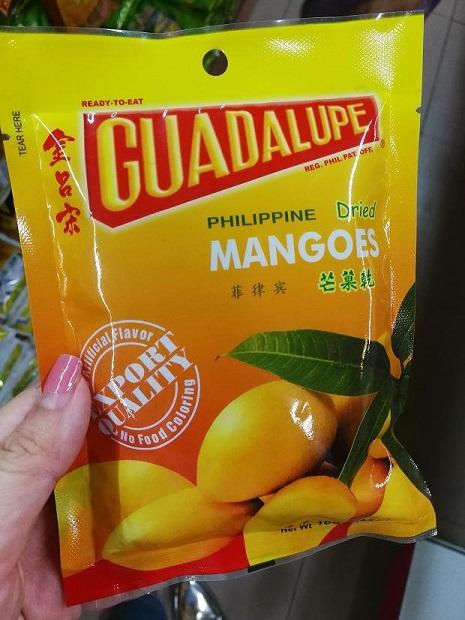 グアダルーペのドライマンゴ